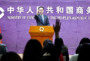 China, U.S. trade teams to maintain close communication: MOC