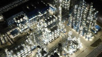 中国石油化工集团公司改制为国有独资公司