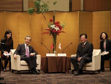 王毅:任何企圖搞亂香港的圖謀都不可能得逞