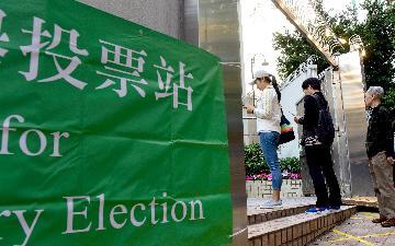 香港特區舉行第六屆區議會選舉