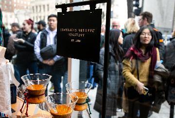 星巴克中国咖啡创新产业园动工