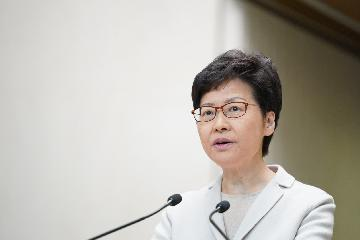"""林鄭月娥:堅守""""一國兩制""""及維護在基本法之下受保障的市民人權和自由"""