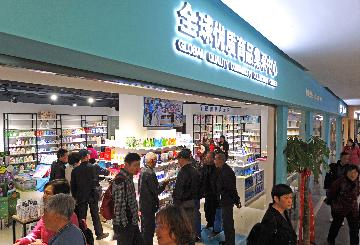 Chinas wholesale and retail trade thriving