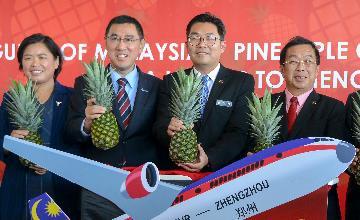 马来西亚官员希望扩大对华农产品出口