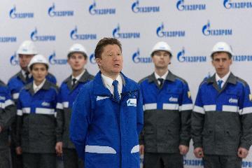 俄羅斯天然氣通過中俄東線天然氣管道正式進入中國