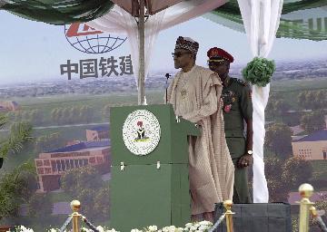 中企助力尼日利亞建設非洲首所交通大學