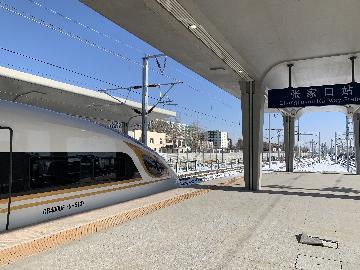 京张高铁即将通车!看中国人如何驾驶智能动车组穿越古长城