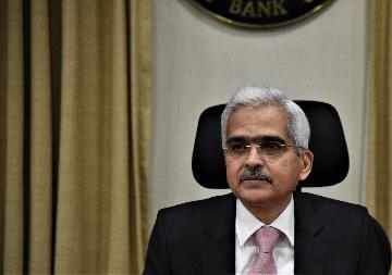 Indias Central Bank holds policy rates unchanged to control inflation
