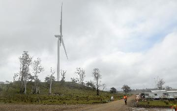 China Energy in South Africa holds open day event on wind power project