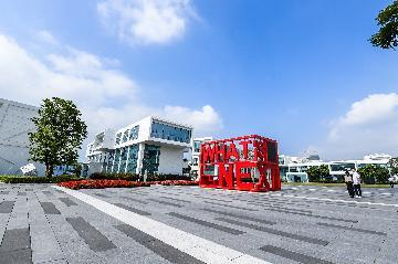 中國經濟簡訊:深圳出臺法規賦予前海片區更多先行先試權利