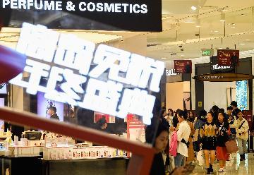Hainan duty-free sales rise rapidly