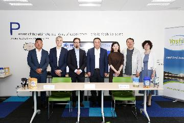 Yashily, Bellamys sign deal in New Zealand for CIIE 2020