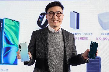 Tech giant Xiaomi reports 13.6 pct revenue growth in Q1