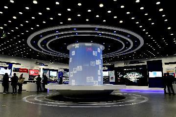 贵州两会传强音:数字经济增速连续4年位居全国第一