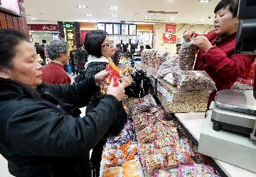 Chinas inflation stays within annual target but challenges remain