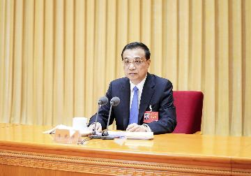 China to diversify supply of commercial insurance