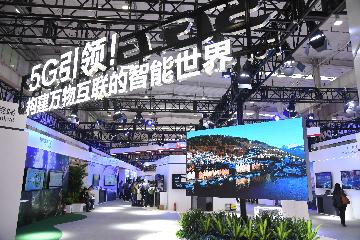 5G network to cover all Chinas prefecture-level cities by end-2020