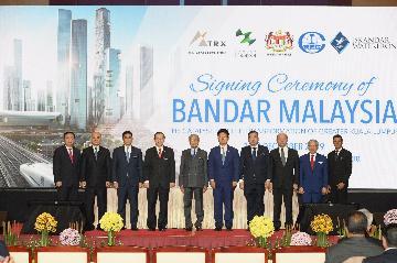 """中企参与联营体收购""""马来西亚城""""项目60%股权"""