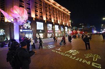 China seeks more dynamic shopping streets to spur growth