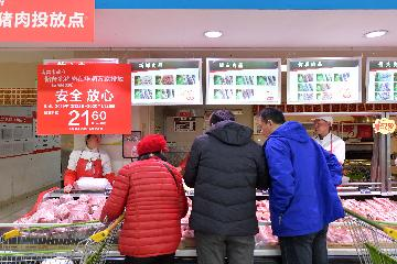 China steps up meat imports to ensure holiday supply