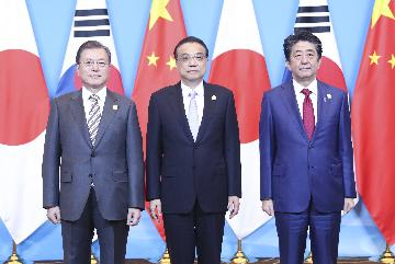 Speech by Chinese Premier Li at the 7th China-ROK-Japan Business Summit