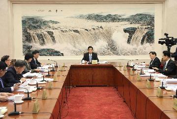 十三屆全國人大常委會舉行第四十五次委員長會議