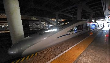 國鐵集團:2020年確保投產高鐵2000公里