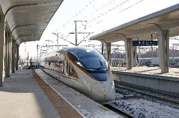 Xi stresses preparations for Winter Olympics as high-speed railway opens