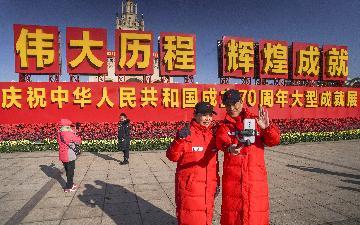 新研究显示中国可持续发展水平稳步提升