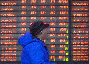 Chinas new securities law further liberalizes capital market