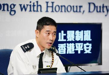 """香港特区政府强烈谴责暴徒挥动""""港独""""旗帜等恶行 警方拘捕约400人"""