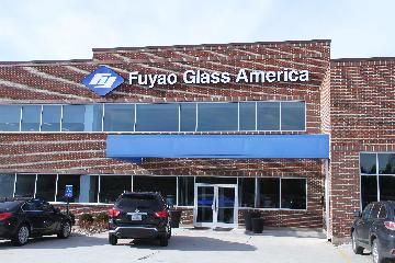 Fuyao Group to invest on new equipment, add more jobs in U.S. plant