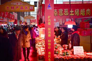 China to keep releasing frozen pork after Spring Festival holiday