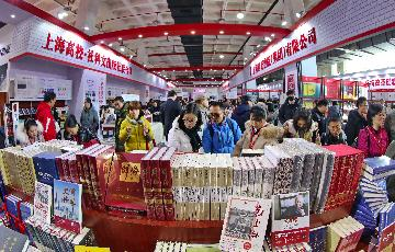 China sees burgeoning exhibition economy: report