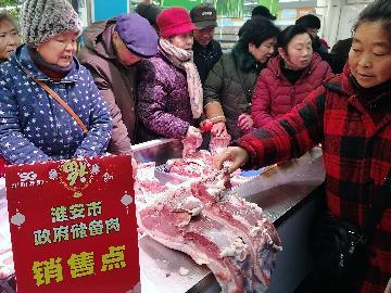 國家發展改革委:2020年中國經濟保持平穩運行基礎堅實