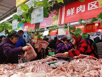 China to replenish pork reserves to stabilize market