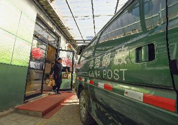 Chinas postal industry sees steady growth in 2019