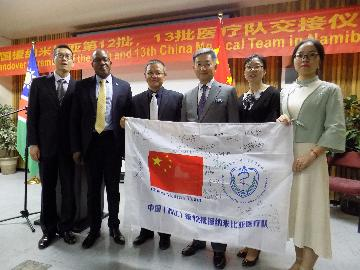 China mulls future cooperation in specialist clinical services in Namibia