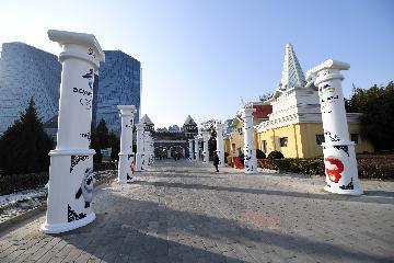 去年北京市新经济增加值超1.27万亿