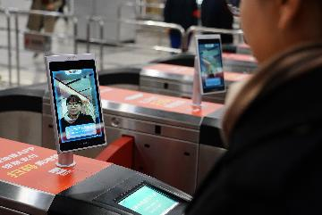 尼爾森調研:國人出境遊每10筆消費就有超3筆手機付