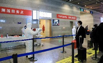 经济金融界人士认为中国经济有足够韧性抵御疫情影响
