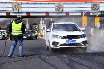 China suspends tolls in epidemic prevention period