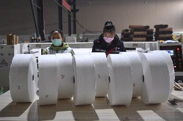 Chinas central SOEs in high gear to produce epidemic control materials