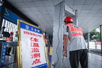 助力企业复工复产 深圳外管局优化多项外汇服务