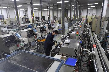 """江苏出台""""10条措施""""支持台资企业应对疫情影响"""