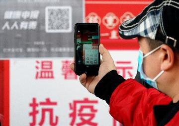 Over 100 Chinese cities adopt QR codes for coronavirus control