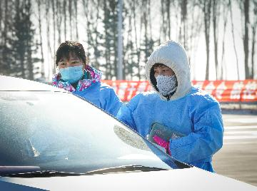 Heilongjiang tightens coronavirus testing, quarantine for intl arrivals