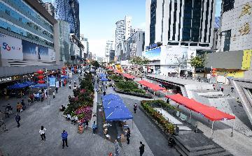 深圳住建局:仍嚴格執行限購限貸限售限價等政策
