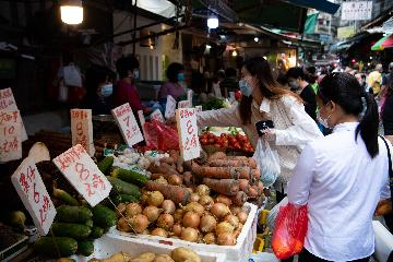 Macaos composite CPI up by 2.05 pct in April