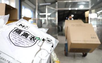 北京:辦結醫療器械產品出口銷售證明由7天壓縮為1天